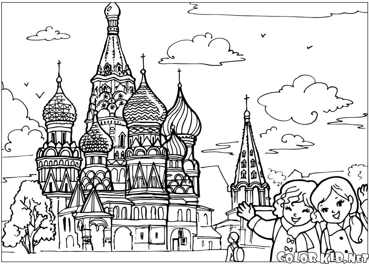 Świątynia na Kremlu