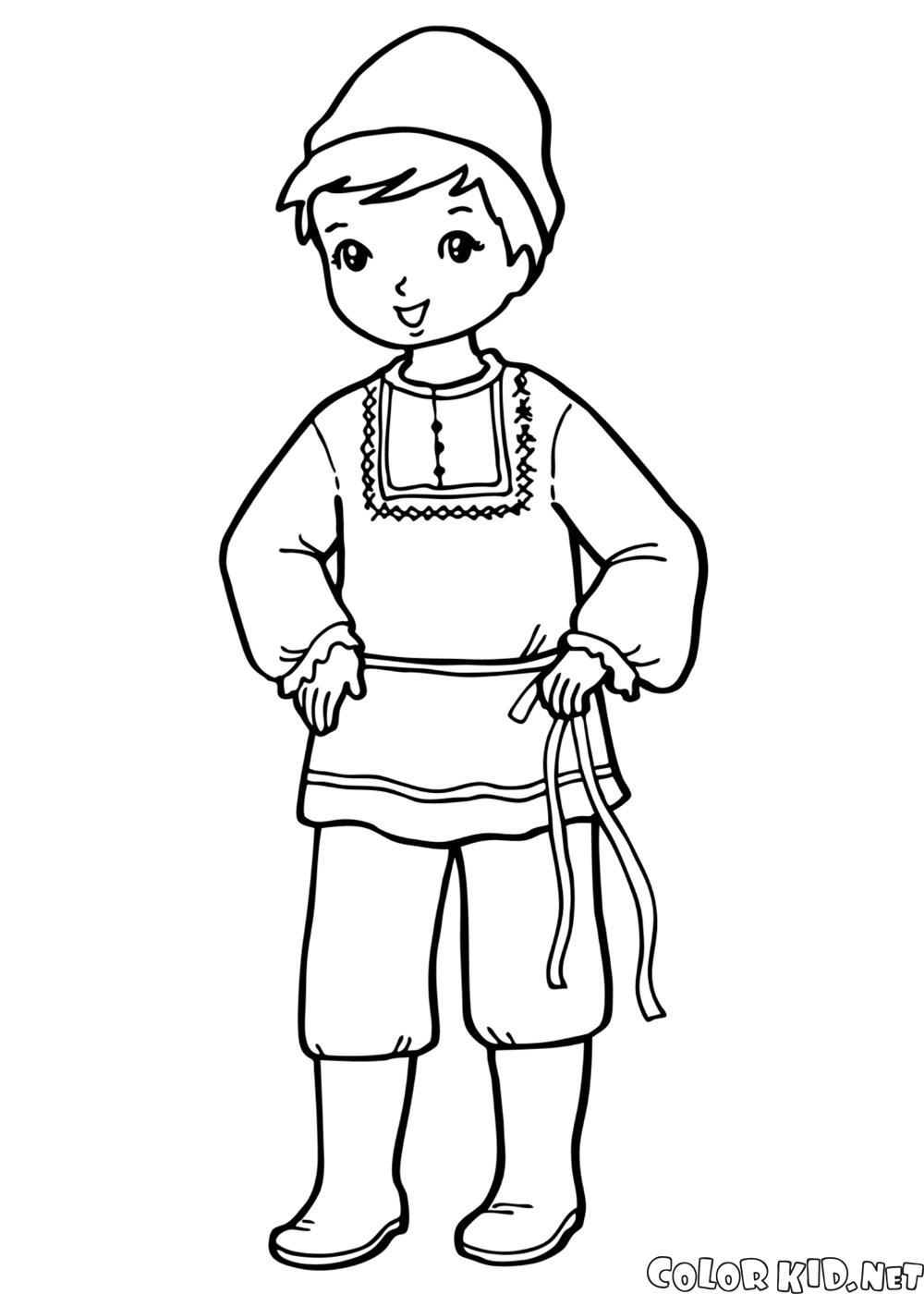 Chłopiec w stroju ludowym